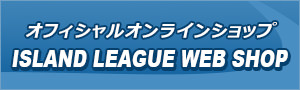 ISLAND LEAGUE WEB SHOP